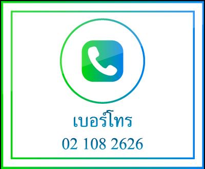 contact_image_tel03